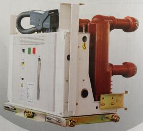VTZ-12P/M户内高压真空断路器