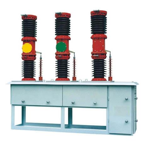 ZW7-40.5型系列户内高压真空断路器