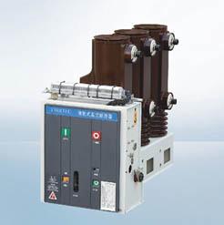 VS1/R-12型系列侧装式高压真空断路器